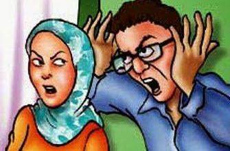 Photo of كيف أغير طبع زوجي العصبي