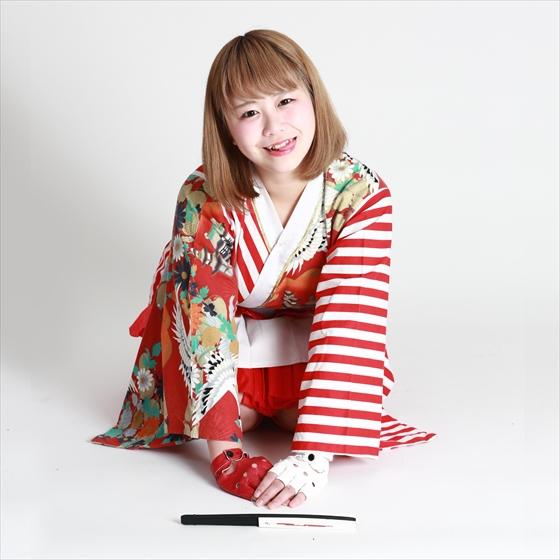 Fujisaki Fumi – Banzai Japan Member