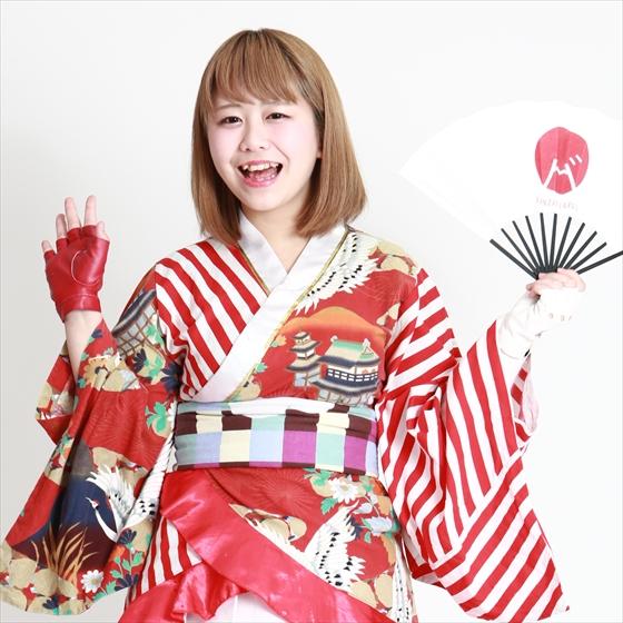 Fumi Fujisaki