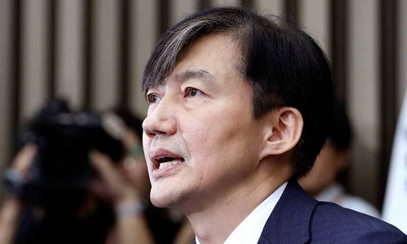 Ministro da Justiça da Coreia do Sul pede demissão