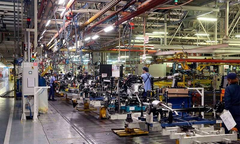 PIB cresce 0,8% no trimestre encerrado em novembro