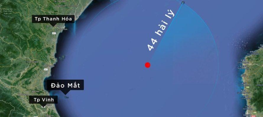 Phi cơ CASA chở 9 người mất liên lạc khi đang tìm Su-30