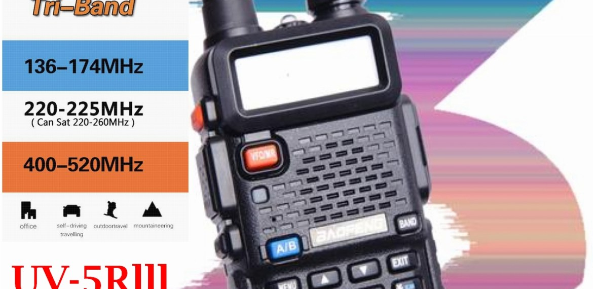 Things Consider Before Buying a Baofeng Radio