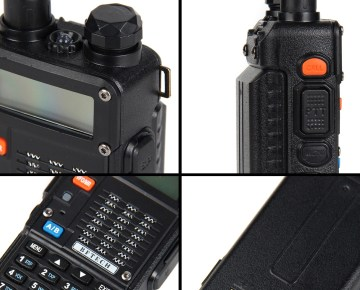 How to choose UHF and VHF amateur band intercom?