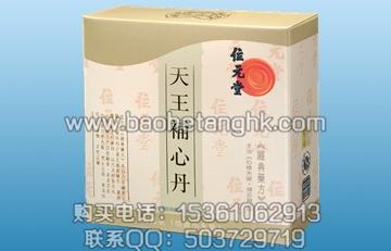 香港位元堂 - 香港寶和堂醫藥貿易有限公司
