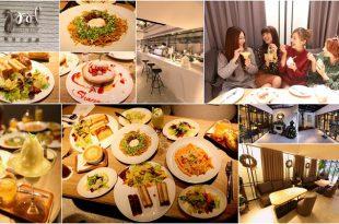 【台北美食】姊妹下午茶聚會好地方♥Petit Doux咖啡小酒館x微兜cafe bistro