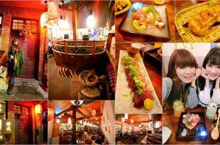 【台北美食】走進濃厚懷舊風的日本居酒屋♥「時代 1931」(文末好康資訊)