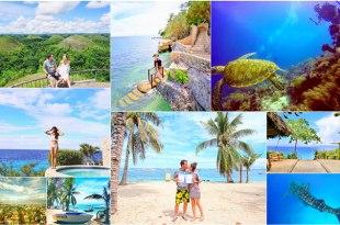 【菲律賓】愛戀宿霧Cebu♥薄荷島、一島一渡假村、與鯨鯊共游、深潛9日行程總攬