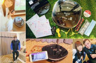 【家電】我們夫妻倆的居家打掃好幫手♥LG小家電WIFI遠控小精靈清潔機器人
