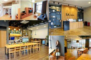 【韓國住宿】S.A. Seoul 酒店式公寓♥鄰近地鐵首爾站、樂天超市的簡約舒適樓中樓套房