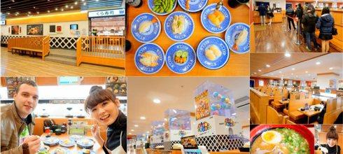 【美食】好好玩的美味迴轉壽司店♥藏壽司くら寿司Kura Sushi中壢站前店