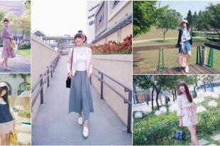 【穿搭】粉嫩的春天♥Melody in Wonderland春裝新品