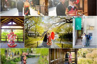 【囍】一生難忘的日本花嫁和服初體驗♥京都和服-夢館