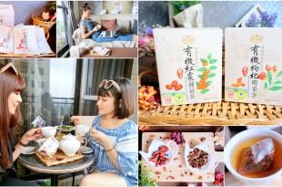 【飲品】愛上健康養生的曼寧花草茶♥有機枸杞明采茶/有機紅棗補氣茶