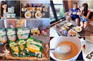 【食譜】用奶油風味經典蕈菇濃湯蹦出美味的西式料理♥康寶西式濃湯新上市