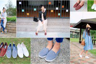 【美鞋】PLAYBOY真皮鞋款♥穿出我的率性時尚