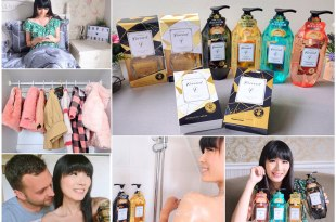 【居家生活】打造輕奢極寵的香氛生活♥花仙子Les Parfums de Farcent香水系列