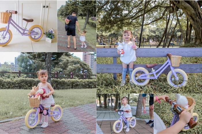 【育兒】孩子的放電神器♥Chelston Bikes絕美復古Mini Dutch平衡滑步車