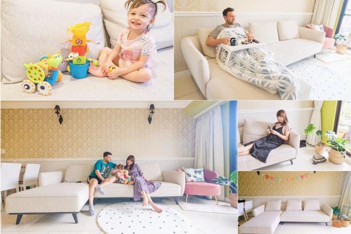 【居家生活】AJ2 錫莫 北歐沙發♥️換張L型沙發 客廳瞬間充滿 #愛家系 #簡約時尚感