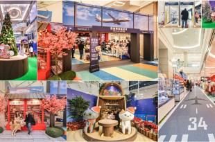 【購物】到Global Mall環球購物中心新北中和來趟偽出國之旅♥超好逛超好買的HELLO JAPAN日本展+夢幻森林耶誕貓村賞雪去