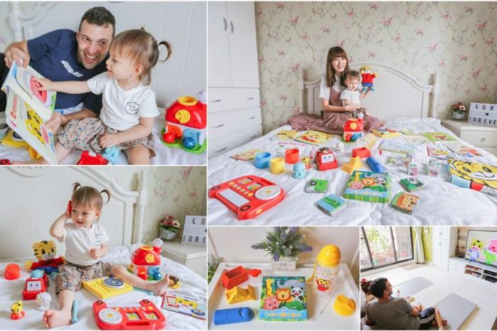 【育兒】巧虎大神養成寶寶好習慣♥巧連智寶寶版,親子互動學習,陪伴孩子快樂成長的巧虎好朋友