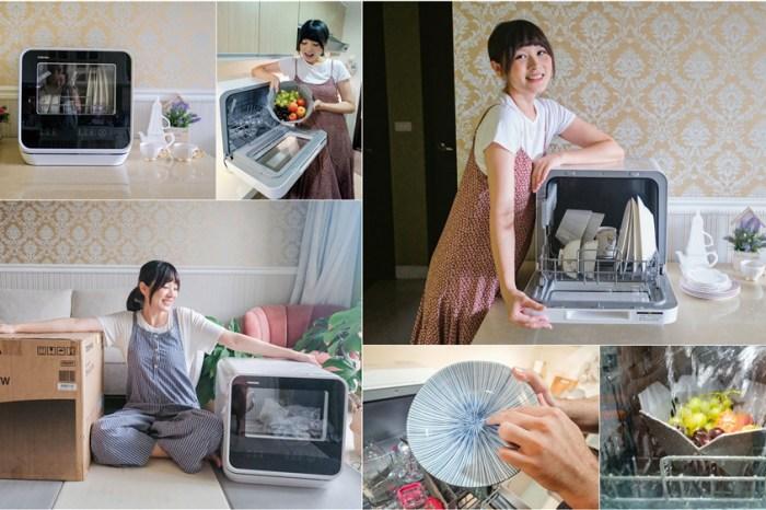 【家電】解決最惱人的家事♥小家庭必備TOSHIBA日本東芝4人份免安裝全自動洗碗機