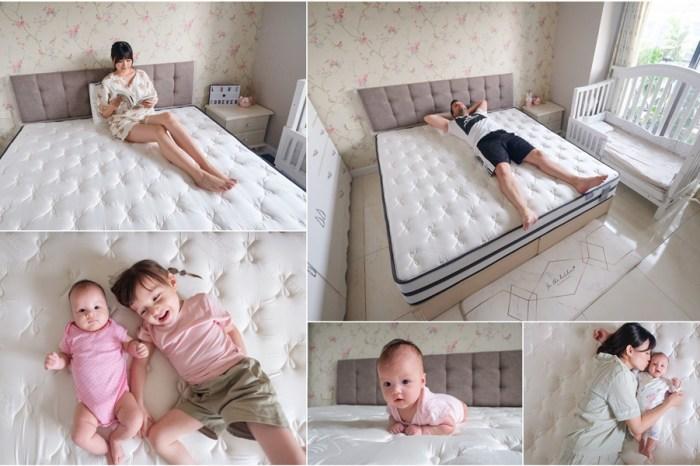 【生活】睡覺也要睡出高品質❤讓全家人舒適好眠的「想窩床墊」