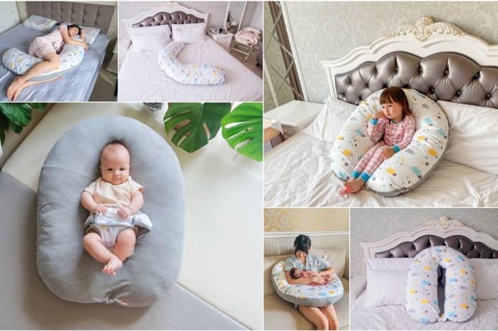 【孕】孕婦媽咪必備的月亮枕♥英國unilove hopo多功能孕哺枕/寶寶沙發育兒枕