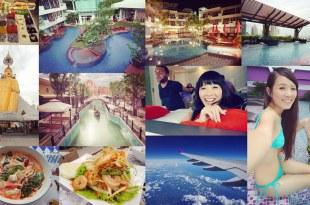 【泰國】曼谷+華欣8日蜜月自助行程總覽♥