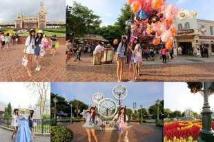 【香港】香港迪士尼樂園探險之旅♥隱藏玩法這樣玩+樂園總覽