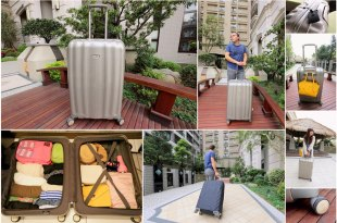 【旅行小物】簡約時尚的輕量好推行李箱♥Samsonite Cubelite 破牆箱