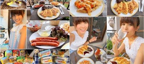 【小煮婦食譜】享受一個人的幸福料理 找到你的菜♥