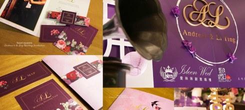 【囍】專屬我們倆的紫色系復古喜帖♥
