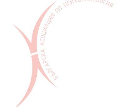 Покана за Общо редовно годишно събрание на сдружение БАПО