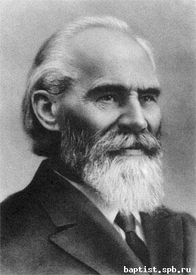 Иван Вениаминович Каргель (1849-1937)