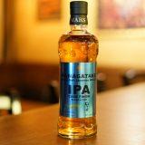 【新入荷】シングルモルト駒ヶ岳 IPAカスクフィニッシュ Bottled in 2020