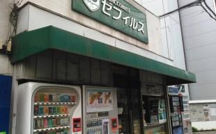葉巻・シガー好きにおすすめのタバコ屋さん『ゼフィルス』@立川