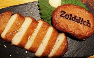 【おすすめ料理】燻製さつま揚げの炙り焼き~スモーキーなウィスキーとのマリアージュがおすすめ!