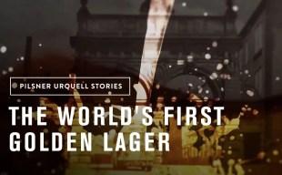 【新規入荷】ドラフトビールをチェコ産のピルスナー・ウルケルに変更しました