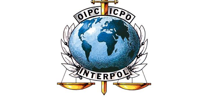 Apresan un alemán buscaba la Interpol