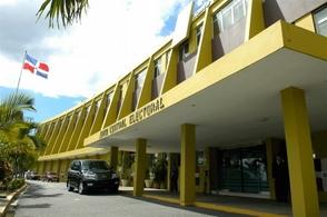 Simpatizantes de Leonel protestarán frente JCE
