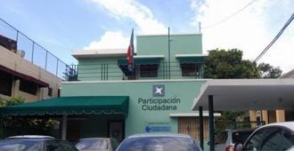 Participación Ciudadana apoya JCE