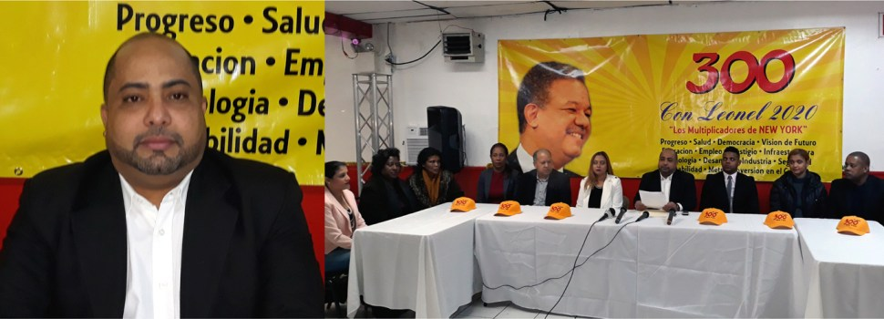 Apoyan denuncia de campaña contra Leonel