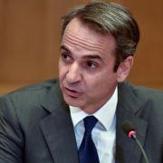 Grecia reconoce a Guaidó presidente interino