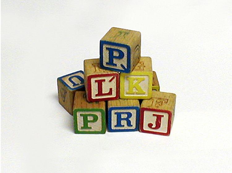 Children's Library: ABC's & 123's