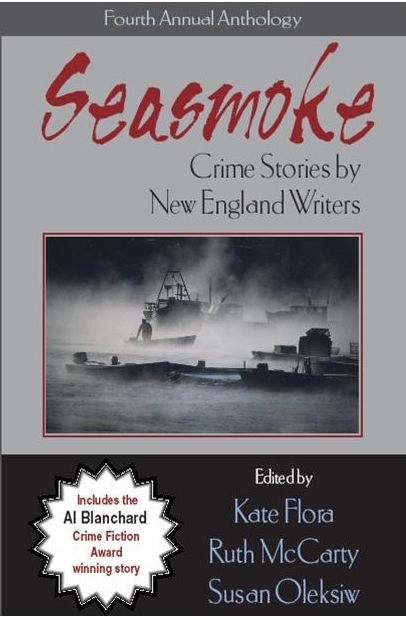 seasmoke-cover.JPG