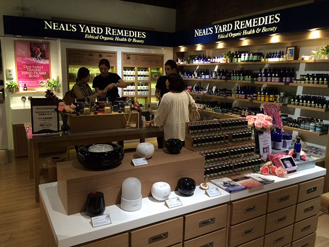 The Neals yard store