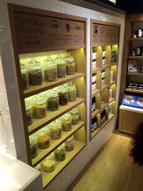 Neals Yard product displays