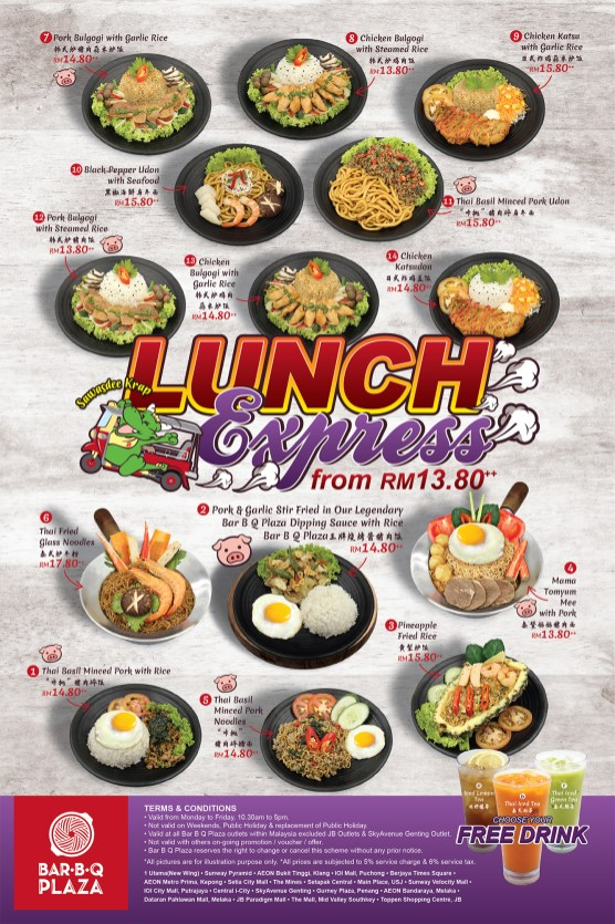 Lunch Express