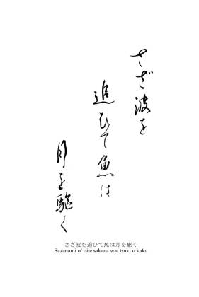 haiku gustavo vega 2.1